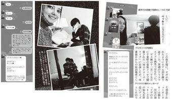 c8c4bb33.jpg